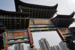 Tor zur Altstadt von Changshou