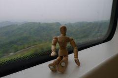 mit dem Zug nach Chongqing