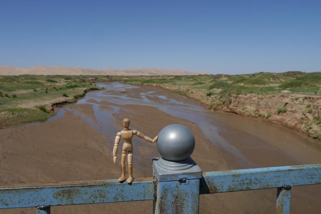Ein Fluß in der Wüste