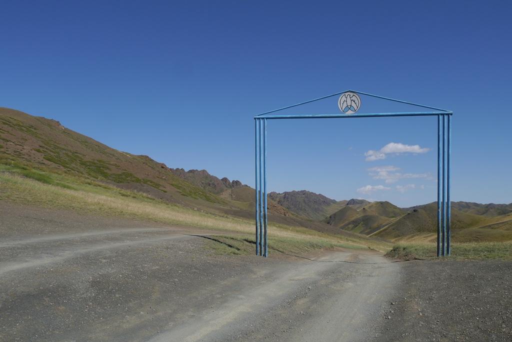 Das Tor zur Geierschlucht